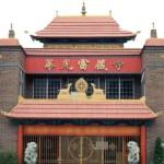 Lotus Light Temple