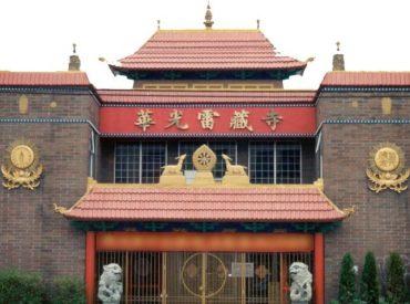 Lotus Light Temple Summer Dharma Schedule