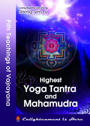 Book 51 Highest Yoga Tantra and Mahamudra:Ekagrata Meditation