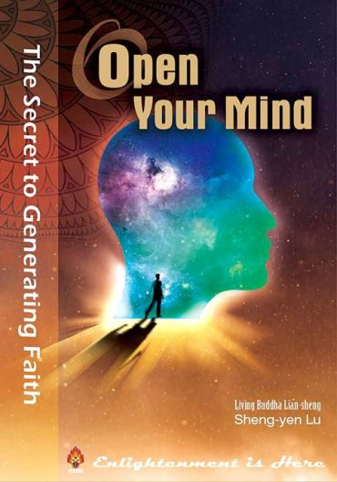 Book 226 Open Your Mind Preface: Open Your Mind