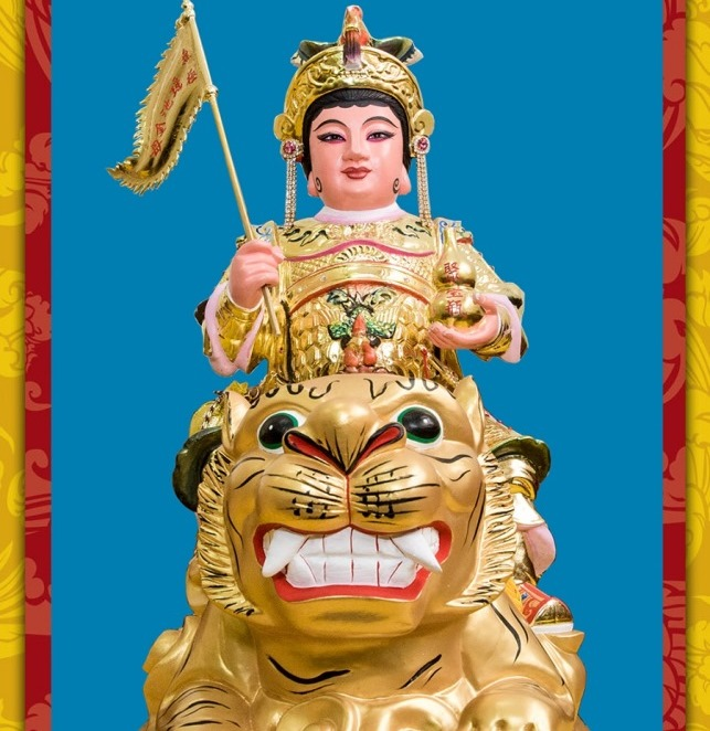 The Tiger-Head Vajra Purification, Enrichment, Obstacle Removal, Bardo  Ceremony